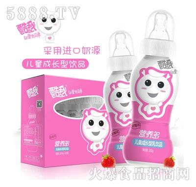 饮料代理酷我营养多儿童成长型乳饮料奶嘴饮料草莓味200gx10瓶