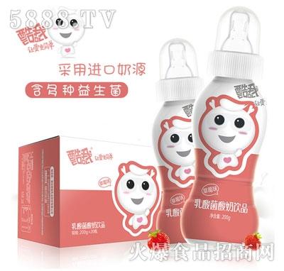 饮料代理酷我奶嘴乳酸菌饮品奶嘴饮料200mx20瓶草莓味