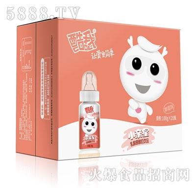 酷我小亲星乳酸菌酸奶饮品草莓味100gx20瓶