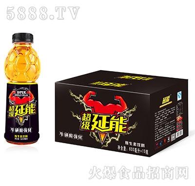 超级延能牛磺酸维生素饮料600mlx15瓶