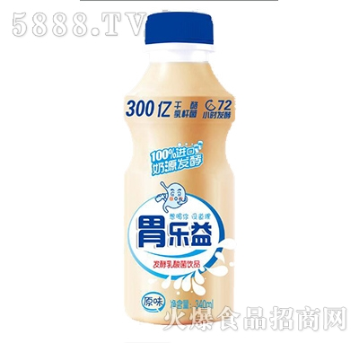 胃乐益发酵乳酸菌饮品340ml
