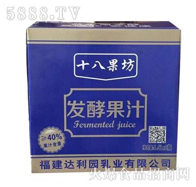 十八果坊益生菌发酵果汁1.5LX6瓶