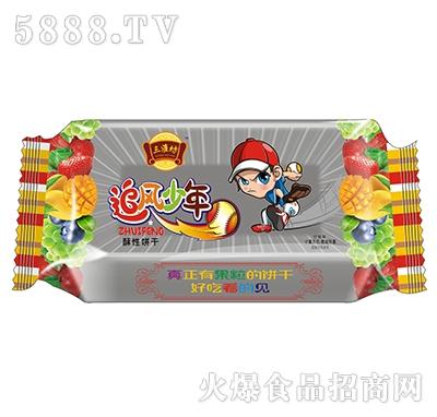 三淮坊追风少年酥性饼干什锦味
