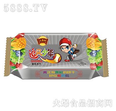 三淮坊追风少年酥性饼干奶香味