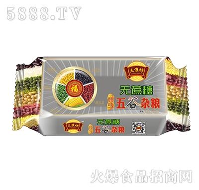 三淮坊五谷杂粮饼干原味