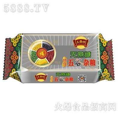 三淮坊五谷杂粮饼干椒盐味