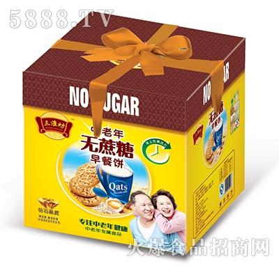三淮坊中老年无蔗糖早餐饼