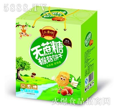 三淮坊单提无蔗糖猴菇