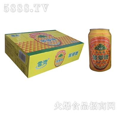 菠萝啤(菠萝麦芽味碳酸饮料)330ml