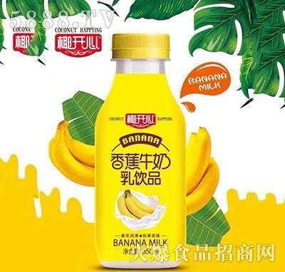 椰开心香蕉牛奶牛奶饮品350ml
