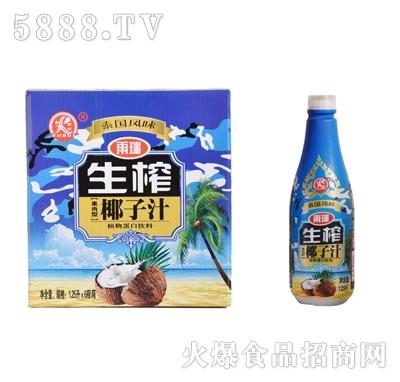 雨瑞生榨果肉椰子汁1.25LX6瓶