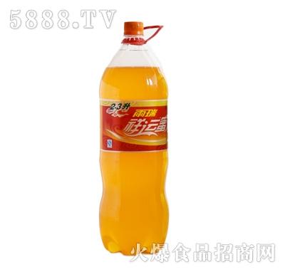 雨瑞祥运蜜橙2.3L