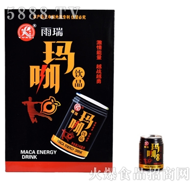 雨瑞玛咖饮品产品图