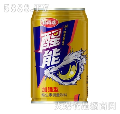 新雨瑞醒能加强型维生素能量饮料