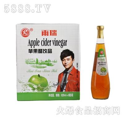 雨瑞苹果醋829mlx6瓶