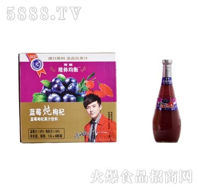 雨瑞蓝莓炖枸杞1.5LX6瓶