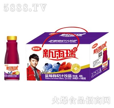 新雨瑞蓝莓枸杞果汁饮料260mlx10瓶