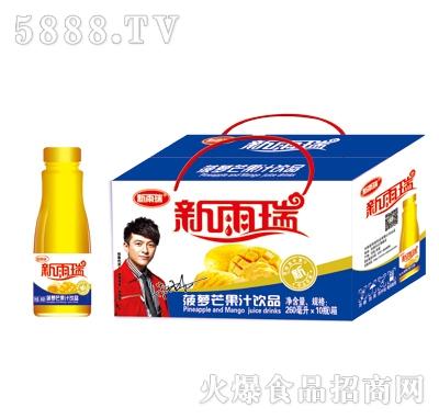 新雨瑞菠萝芒果果汁饮料260mlx10瓶