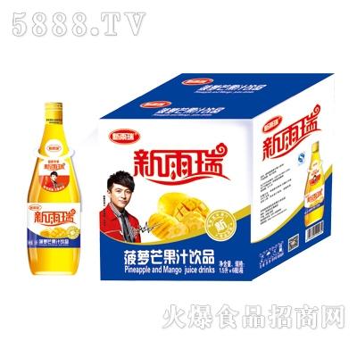 新雨瑞菠萝芒果果汁饮料1.5LX6瓶