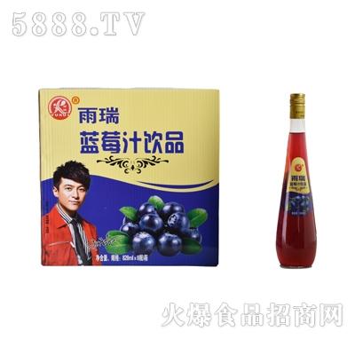 雨瑞蓝莓汁829mlx8瓶