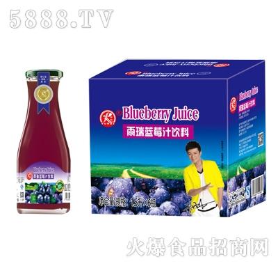 雨瑞蓝莓汁1.5LX6瓶(大口)