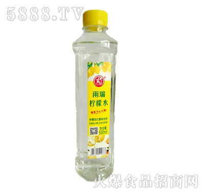 新雨瑞柠檬水500ml