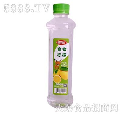 新雨瑞爽饮柠檬果味苏打水400ml