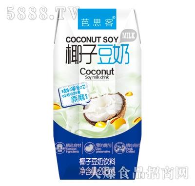 芭思客椰子豆奶205ml
