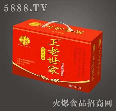 王老世家凉茶植物饮料310x24
