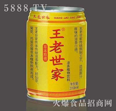 王老世家凉茶饮料340ml