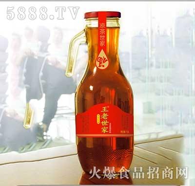 王老世家凉茶饮料