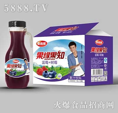 新雨瑞果缘果知蓝莓+树莓果汁饮料