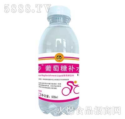 速步葡萄糖补水液500ml