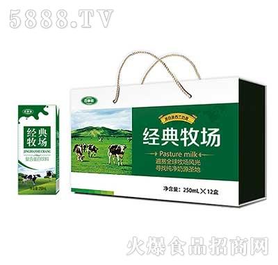 经典牧场(木盒)蛋白饮品250mlx12盒