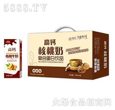 高钙核桃奶复合蛋白饮品250ml