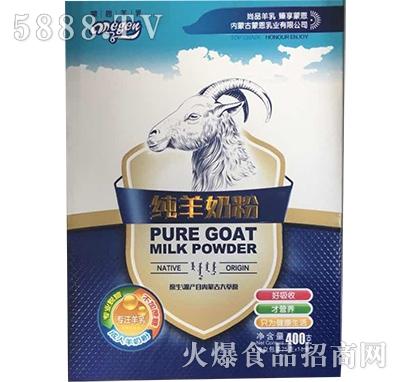 蒙恩羊乳纯羊奶粉400g箱装产品图