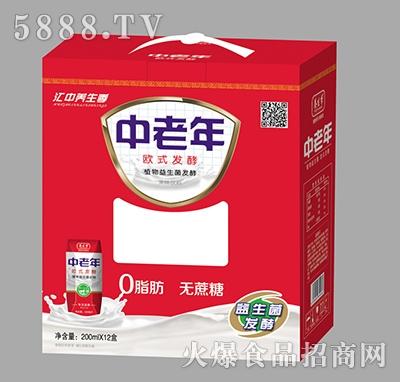 汇中养生季中老年欧式发酵植物益生菌饮品200mlx12