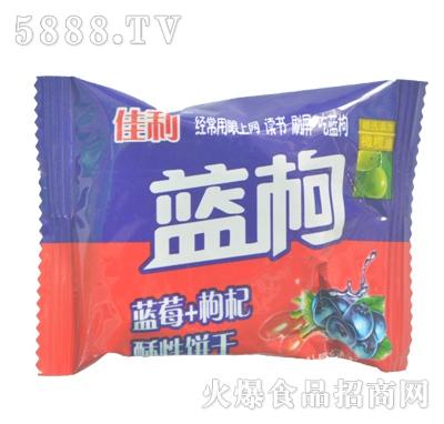 佳利蓝枸饼干