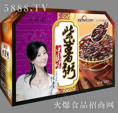 养粥道紫薯粥八角礼盒(6罐/8罐)