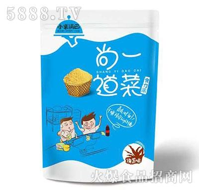 小米锅巴尚一道菜海苔味