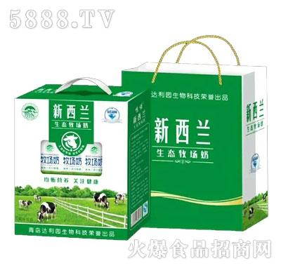新西兰生态牧场奶(礼盒)