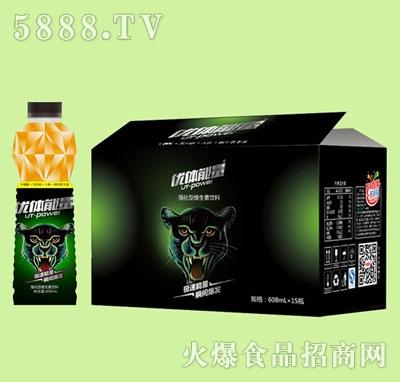 优体能量强化型维生素饮料608mlX15罐