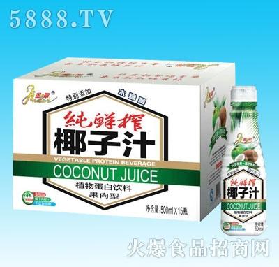 正宗纯鲜榨椰子汁500mlX15