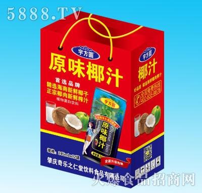 宇方圆原味椰汁(袋)
