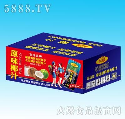 宇方圆原味椰汁(箱)