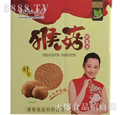 江中一品香猴菇奶香饼干