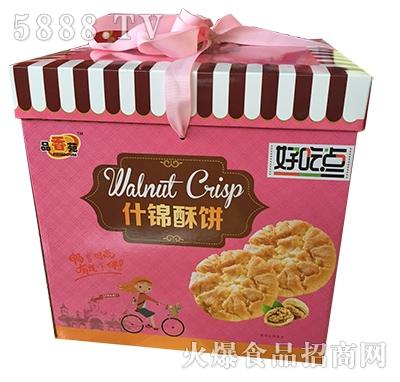 品香苑好吃点什锦酥饼饼干精致礼盒装