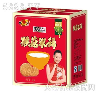 品香苑好吃点猴菇米稀饼干