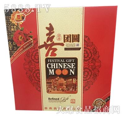 香苑吉祥团圆月饼