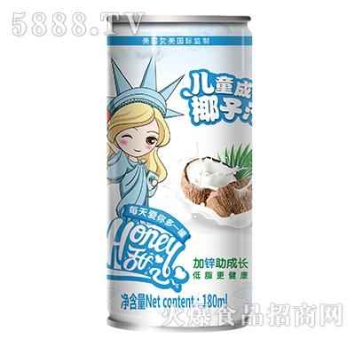 Honey甜心儿童成长椰子汁180ml女罐